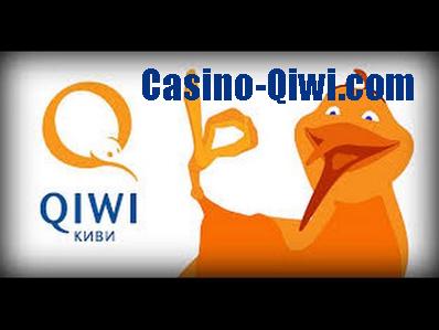 Пополнение в Казино QiWi (КиВи)